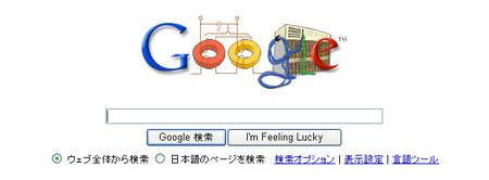 080326_google